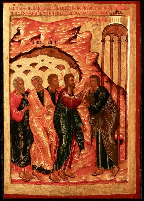 The Healing of the Man born Blind. Museum: PRIVATE COLLECTION. Author: Russian icon.